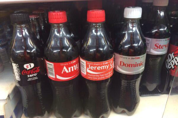 coke image1